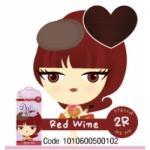 สี Red wine 2R