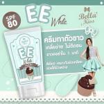 EE White - สีเขียว