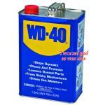WD-40 น้ำมันเอนกประสงค์ ขนาด 1แกลลอน (3.785 ลิตร)