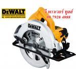 "DeWALT DWE561 เลื่อยวงเดือน 7"" 1,200วัตต์"