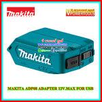 MAKITA ADP08 ADAPTER 12V.MAX FOR USB