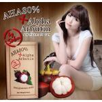 AHA 80% + Alpha Arbutin by Sabu – Mangosteen Soap สบู่มังคุด