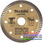 "MAKITA D-05206 ใบตัดเพชร 4"" (ตัดคอนกรีต ตัดกระเบื้อง ตัดหินอ่อน ) แท้ สีทอง"