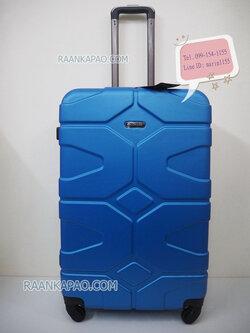 กระเป๋าเดินทาง fiber/abs 617 ไซส์ 28 นิ้ว ยี่ห้อPolonaise คละสี ส่งฟรี