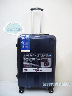กระเป๋าเดินทาง 100%PC/ABS Flying master San3056 ขนาด 25 นิ้ว สีน้ำเงิน ส่่งฟรี
