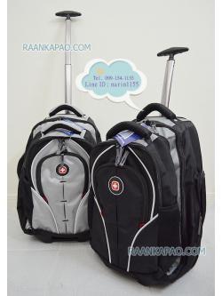 กระเป๋าเป้ล้อลาก ใส่ Notebook ได้