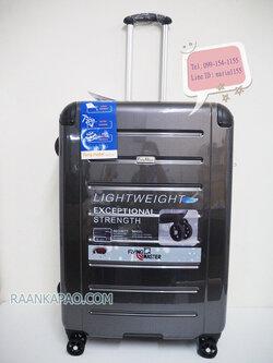 กระเป๋าเดินทาง 100%PC Flying master 3037 ขนาด 29 นิ้ว สีดำเคฟล่า ส่งฟรีkerry