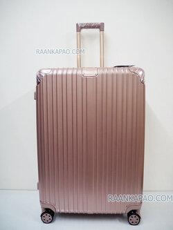 กระเป๋าเดินทาง SAMESAME PC 16023 สีชมพู ขนาด 28 นิ้ว ส่งฟรี