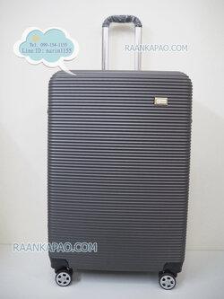 กระเป๋าเดินทาง fiber/abs ลายขีีดนอน ไซส์ 28 นิ้ว ส่งฟรี