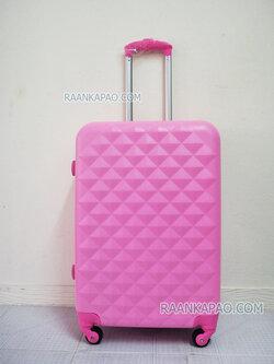 กระเป๋าเดินทาง fiber/abs ลายเพชร สีชมพู ขนาด 24 นิ้ว ส่งฟรี