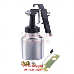 VPOWER กาพ่นสี (ใช้ลม) กาล่าง รุ่น SG112 (3หัวพ่นพร้อมไส้กรองสี)