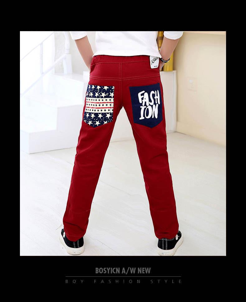 กางเกงขายาว ปักดาวด้านหลัง