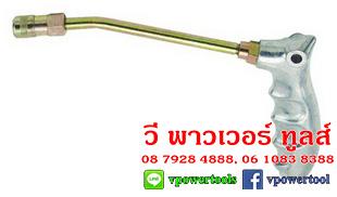 YAMASAKI 22021 ด้ามปืนอัดจารบี (มือโยก) ใช้กับรุ่น TK-31,33 (เฉพาะด้ามปืน)