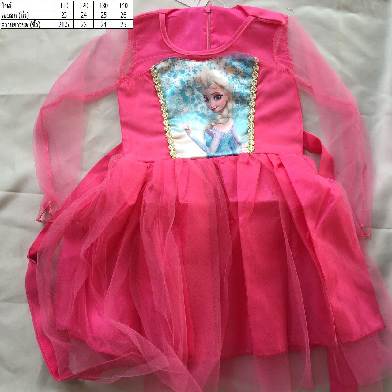 ชุดเด็ก : เดรส Frozen แขนยาว ผ้ามุ้งบาง สีชมพู** ของจริงสีเข้มเหมือนรูปเสิรม