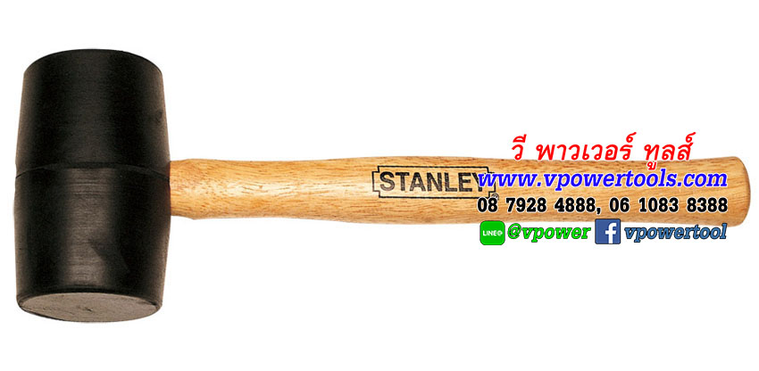 "STANLEY 57-527 ค้อนยาง 13"" 16 ออนซ์ ( 1ปอนด์ หรือ 450กรัม ) หน้ากว้าง 51มม."
