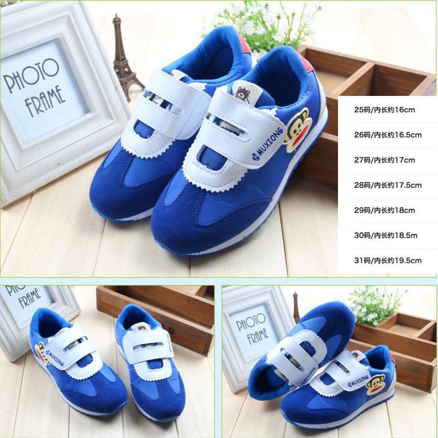 รองเท้าผ้าใบสีน้ำเงิน