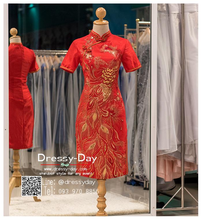 รหัส ชุดกี่เพ้า :KPS081 ชุดกี่เพ้าพร้อมส่ง มีชุดกี่เพ้าคนอ้วน แบบสั้น สีแดง คัตติ้งเป๊ะมาก ใส่ออกงาน ไปงานแต่งงาน ใส่เป็นชุดพิธีกร ชุดเพื่อนเจ้าสาว ชุดถ่ายพรีเวดดิ้ง ชุดยกน้ำชา หรือ ใส่ ชุดกี่เพ้าแต่งงาน สวยมากๆ ค่ะ