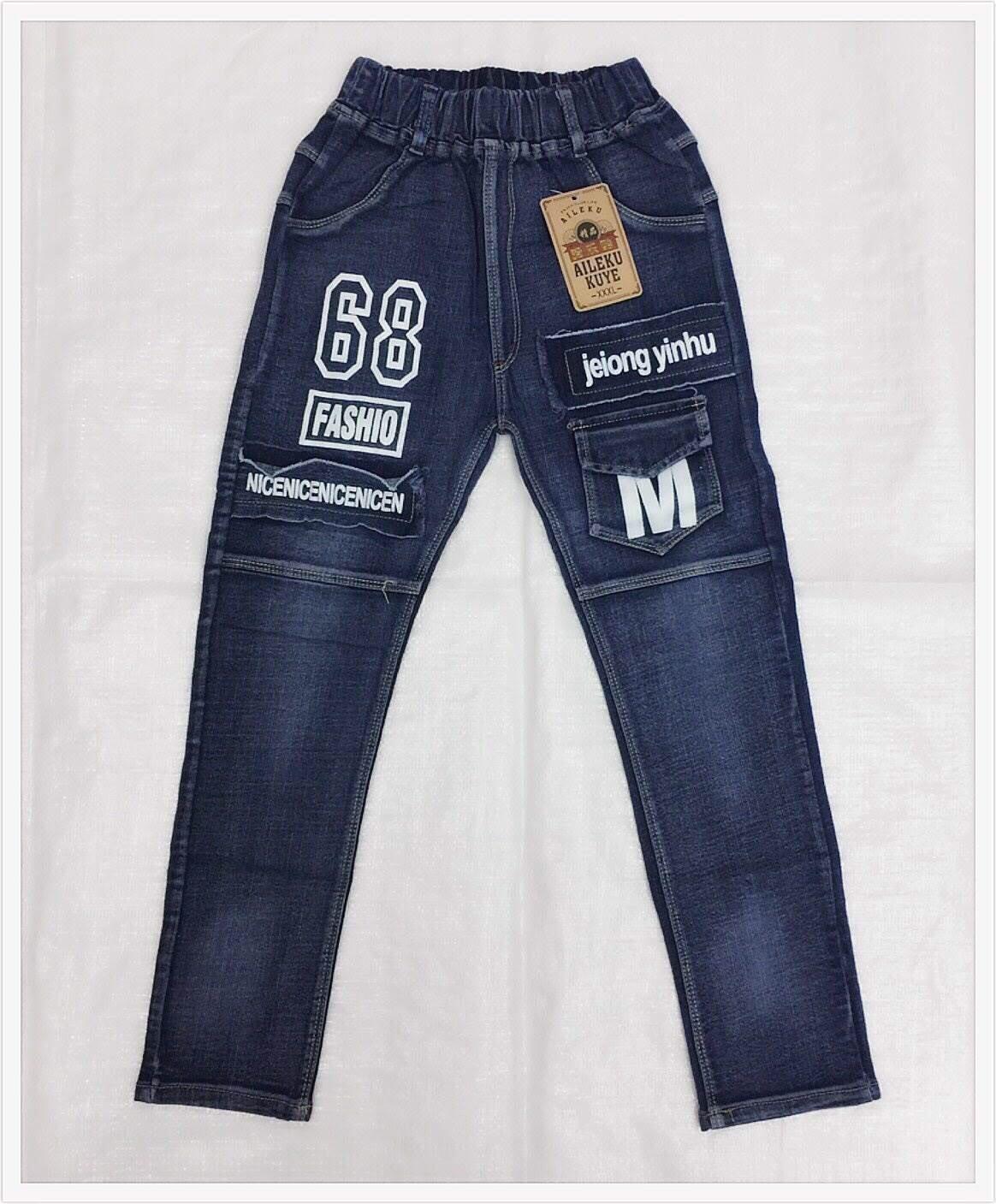 กางเกงยีนส์ขายาวปักตัวเลข 68 สีขาว
