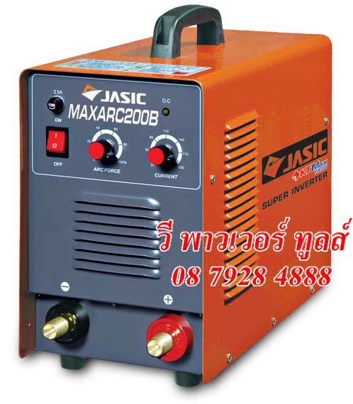 JASIC MAX-ARC200B เครื่องเชื่อม (รุ่นงานหนัก - เชื่อมลวด 4มม.)