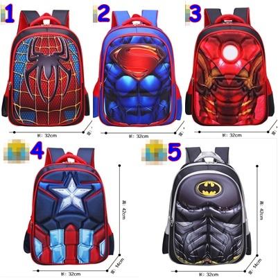 ชุดเด็ก : กระเป๋า 3 มิติ ลายฮีโร่