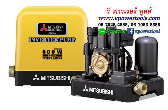 "MITSUBISHI IP-505QS ปั๊มน้ำอัตโนมัติ INVERTER ท่อ 1-1/4"""