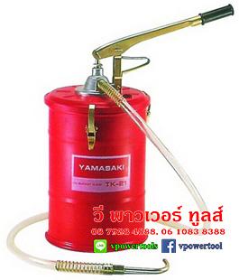 YAMASAKI TK-206 ยามาซากิ ถังเติมน้ำมันเกียร์/น้ำมันเครื่อง มือโยก (ถังรูปไข่ ไม่มีล้อ)
