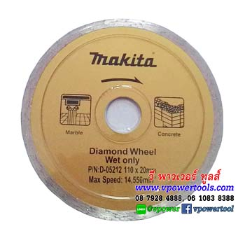 "MAKITA D-05212 ใบตัดเพชร 4"" (ตัดคอนกรีต ตัดกระเบื้อง ตัดหินอ่อน ) แท้ สีทอง"