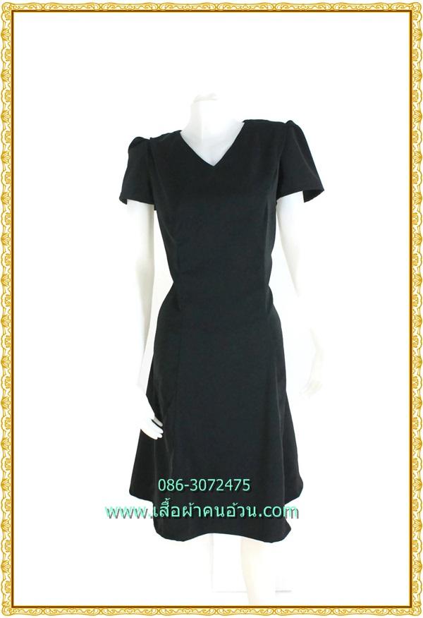3226เสื้อผ้าคนอ้วนสีดำ ชุดทำงานสีดำคอวี แขนจีบไหล่ทรงเข้ารูปเอวกระโปรงทรงเอยาวคลุมเข่าทรงสุภาพเรียบร้อย