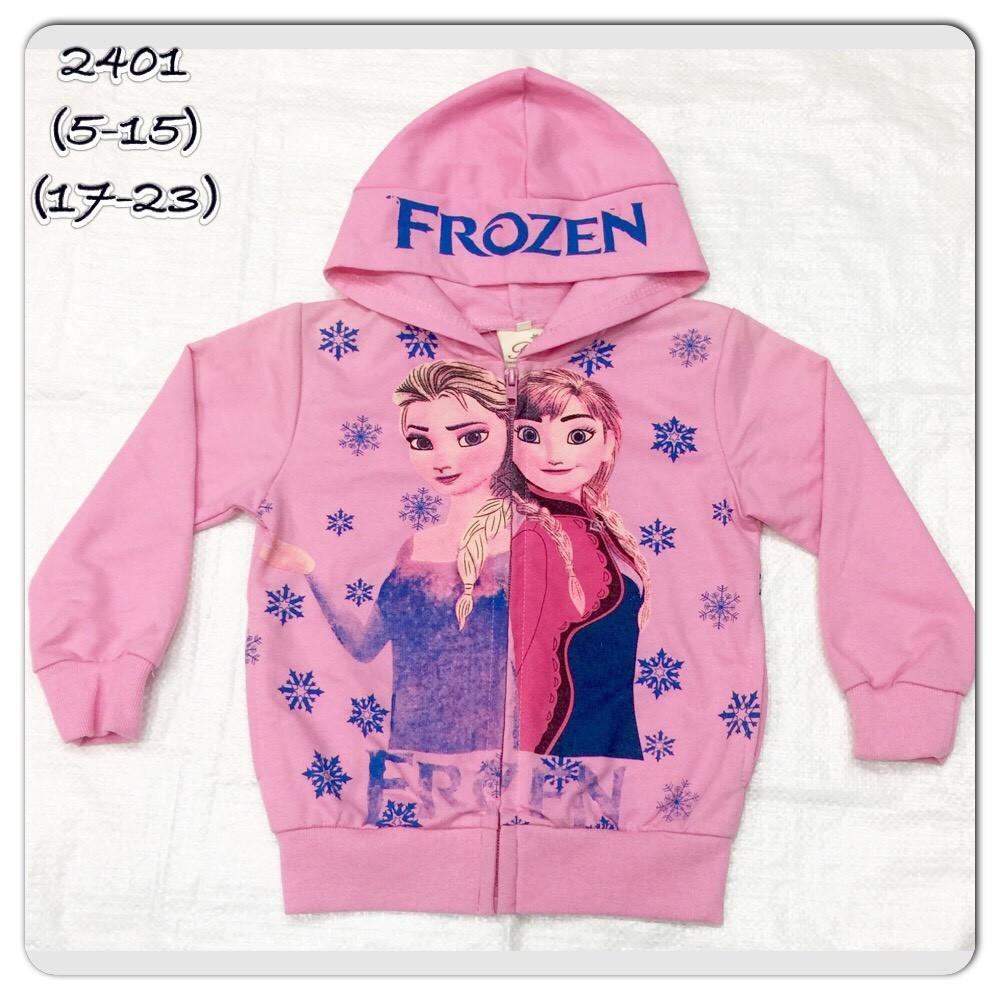 เสื้อกันหนาวแขนยาวโฟเซ่น+ฮูดปักFROZEN สีชมพู - ลายดาว