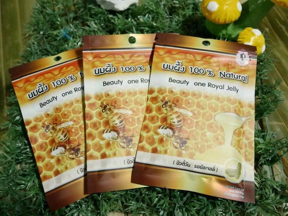 beauty one royal jelly