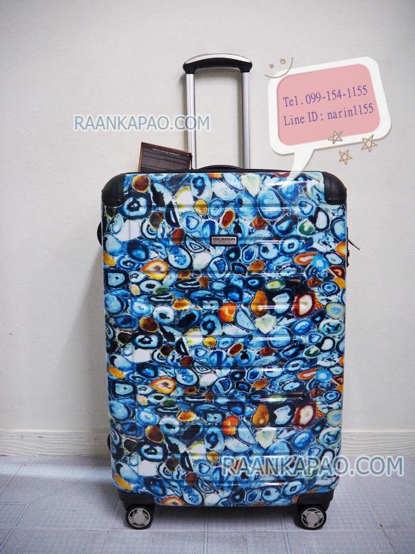 กระเป๋าเดินทางริคาโด้ รุ่น Roxbury 2.0 สีฟ้าลายฟอสซิล ไซส์ 29 นิ้ว ส่งฟรีkerry