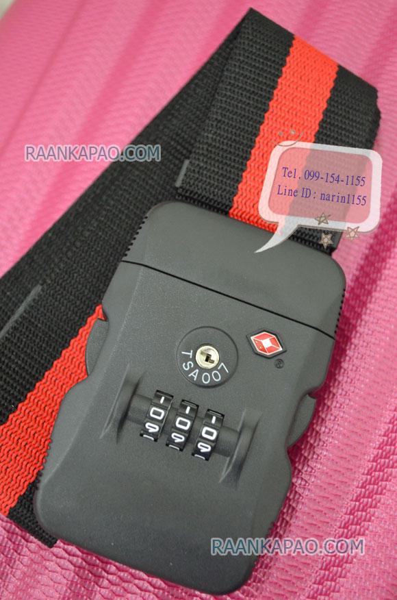 เข็มขัดรัดกระเป๋าเดินทาง TSA LOCK สายสีดำแดง