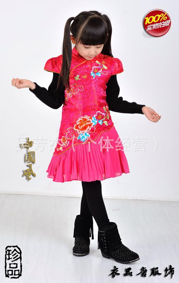 ชุดเด็กโต : เดรสกี่เพ้า สีชมพู ผ้าหนา