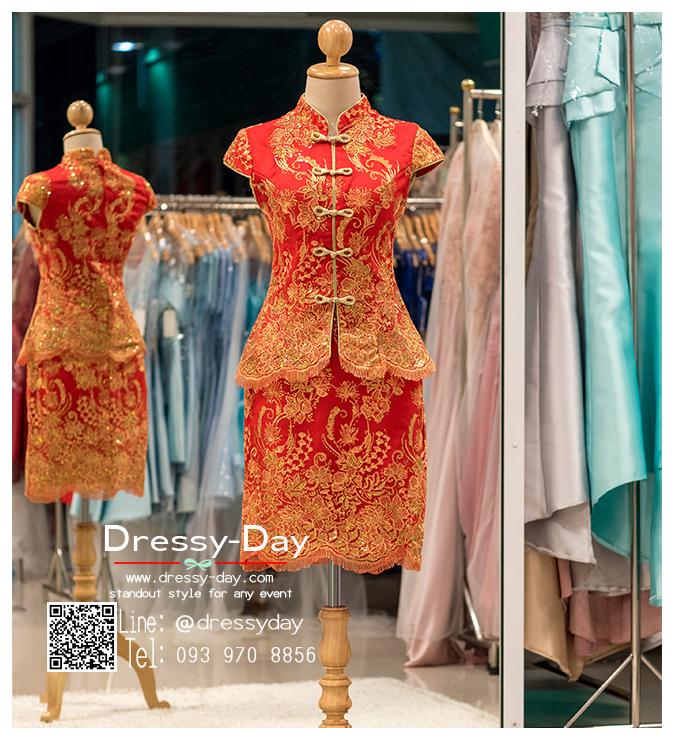 รหัส ชุดกี่เพ้า : KPS023 ชุดกี่เพ้าประยุกต์สั้นราคาถูก ผ้าสวยๆ ใส่งานแต่งงาน สีแดง เหมาะใส่ออกงาน ยกน้ำชา แบบเรียบหรู ชุดสองชิ้นเก๋ๆ