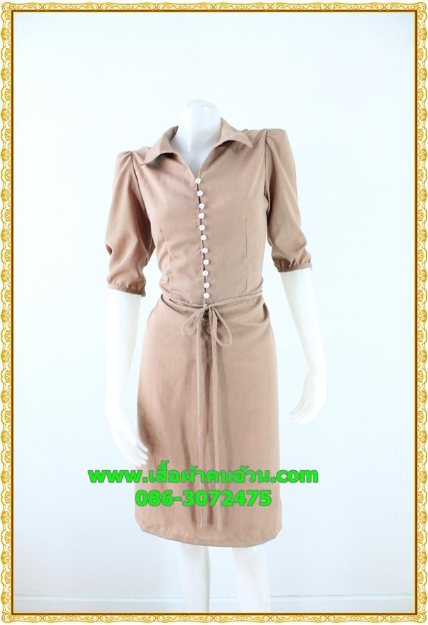 3075ชุดเดรสทำงาน เสื้อผ้าคนอ้วนสีนู๊ดโดดเด่นด้วยกระดุมมุกเรียงแถวสุภาพเรียบร้อยสไตล์คลาสสิค
