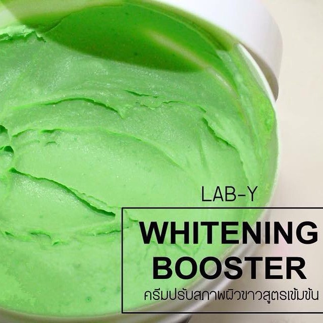 LAB-Y WHITENING BOOSTER แลปวาย ครีมสาหร่ายปรับสภาพผิวขาว สูตรเข้มข้น