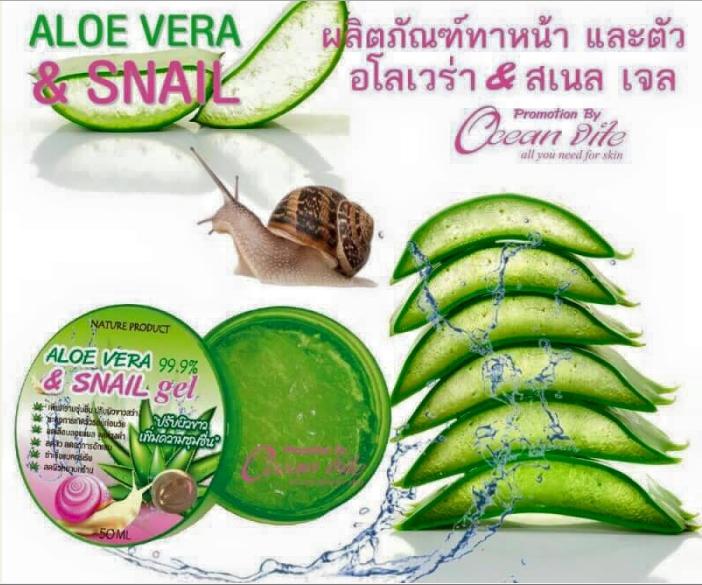 ALOE VERA & SNAIL gel by Ocean vite เจลว่านหางจระเข้สูตรผสมหอยทาก ปรับผิวขาว เพิ่มความชุ่มชื่น