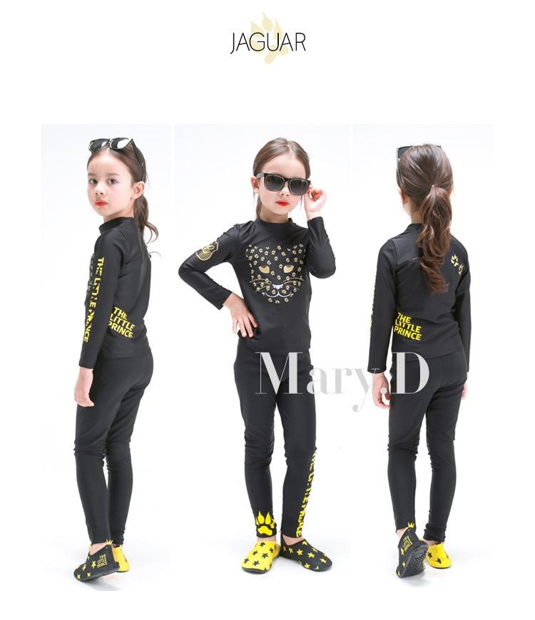 ชุดว่ายน้ำเด็ก : ชุดเซ็ตเสื้อแขนยาว สีดำ ลายเสือ+กางเกงขายาวสีดำ