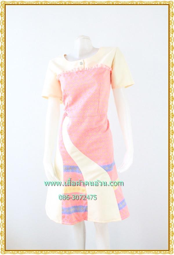 3199เสื้อผ้าคนอ้วนผ้าไทยสีชมพูต่อผ้าสีครีมช่วงไหล่กระโปรงเล่นลายพาดขาวด้านหน้าทรงเอ
