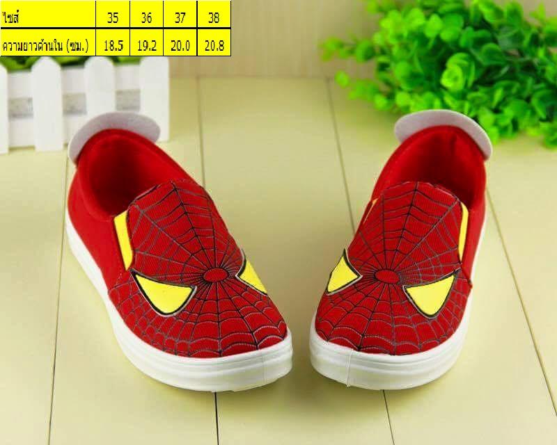 รองเท้าผ้าใบ สีแดง