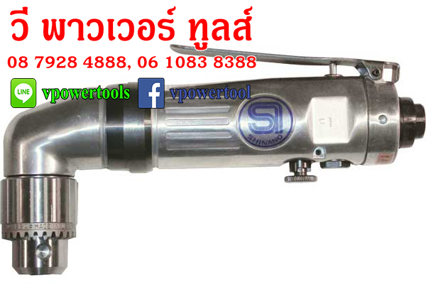 "SHINANO SI-5355 สว่านลม 3/8"" รุ่นหัวงอ (เทียบเท่า Kuani KD-867)"