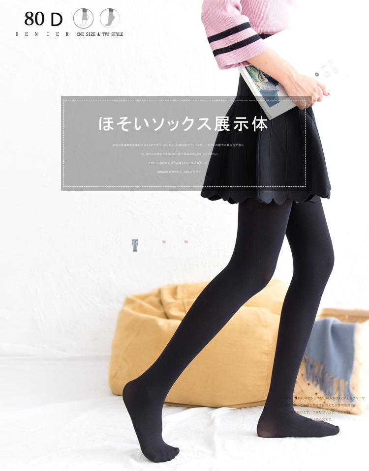 ถุงน่องญี่ปุ่น 80D by COCO GINZA มี 2 สี