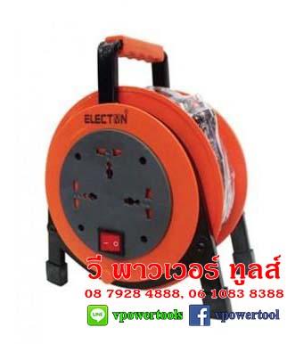 ELECTAN EH2 ล้อเก็บสายไฟ สาย VCT2X1.5 30เมตร 3 เต้า