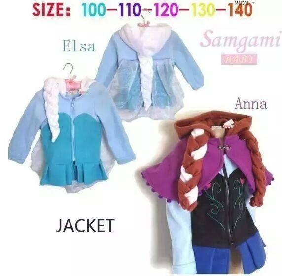 กันหนาว : เสื้อกันหนาวโฟเซ่น, อันนา