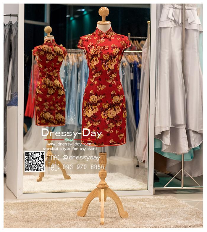 รหัส ชุดกี่เพ้า : KPS027 ชุดกี่เพ้าประยุกต์ลายลูกไม้ ชุดกี่เพ้าสวยๆ ราคาถูก ใส่งานหมั้น ยกน้ำชาสีแดง เพิ่มความงามด้วยกระดุมดอกไม้