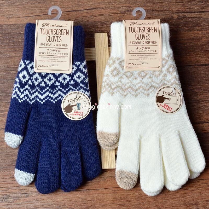 ถุงมือไหมพรมญี่ปุ่น มีลาย สำหรับทัชสกรีน มี 4 สี
