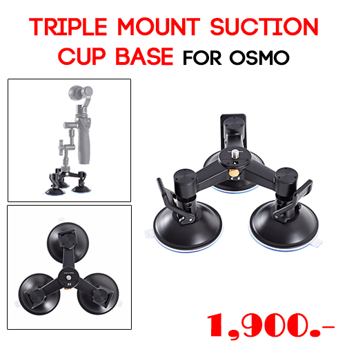 Triple Mount Suction Cup Base สำหรับ DJI OSMO