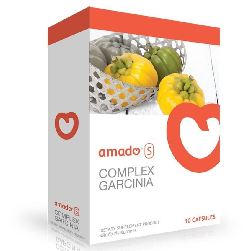 amado S COMPLEX GARCINIA อมาโด้ เอส คอมเพล็กซ์ การ์ซีเนีย กล่องส้ม รุ่นใหม่ ดีกว่าเดิม