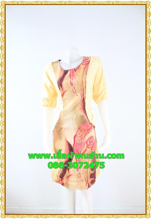 2805ชุดทํางาน เสื้อผ้าคนอ้วนสีเหลืองแต่งลายคอกลมแต่งแขนพื้นทรงหลวมสไตล์ญี่ปุ่นเรียบหรูสวมใส่สบาย
