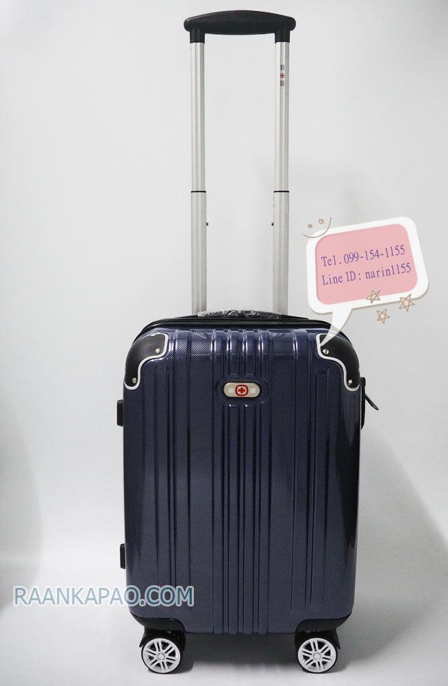กระเป๋าเดินทางยี่ห้อ Saint2009 PC 1612 ขนาด 16 นิ้ว ลายเคฟล่า ส่งฟรี